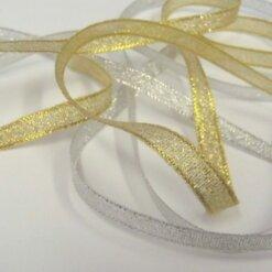 8mm Metallic Ribbon