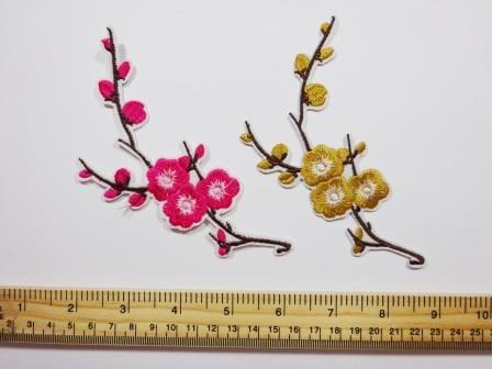 Sew On Motif Blossom