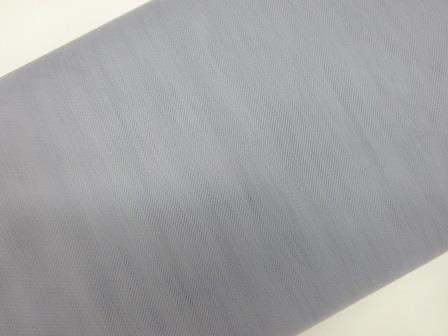 Silver grey tulle
