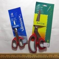 Scissor Bundle Needlework and Dressmakers Shears