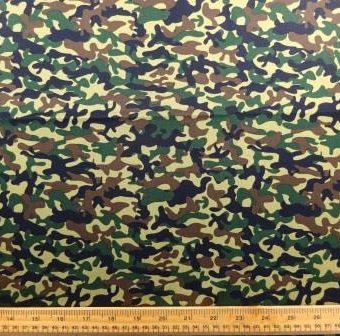 Skinny Camouflage Army Beige